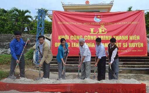 Khởi công đường lên Nghĩa trang Liệt sĩ huyện Lý Sơn - Hình 1