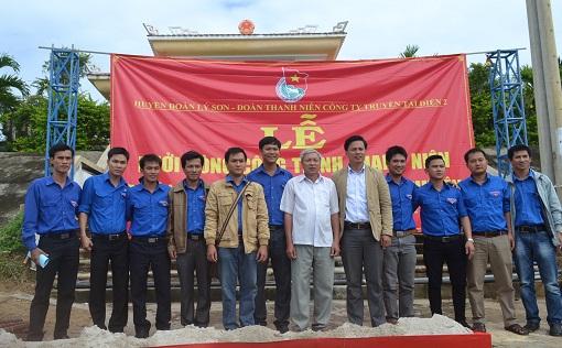 Khởi công đường lên Nghĩa trang Liệt sĩ huyện Lý Sơn - Hình 2