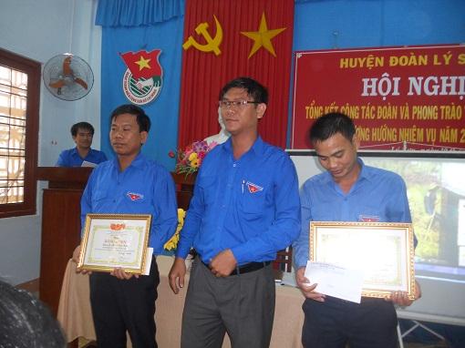 Lý Sơn: Tổng kết công tác Đoàn và phong trào TTN năm 2015 - Hình 3
