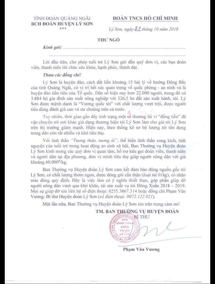 Văn bản giải cứu tỏi lý sơn của Đoàn Thanh Niên huyện Lý Sơn
